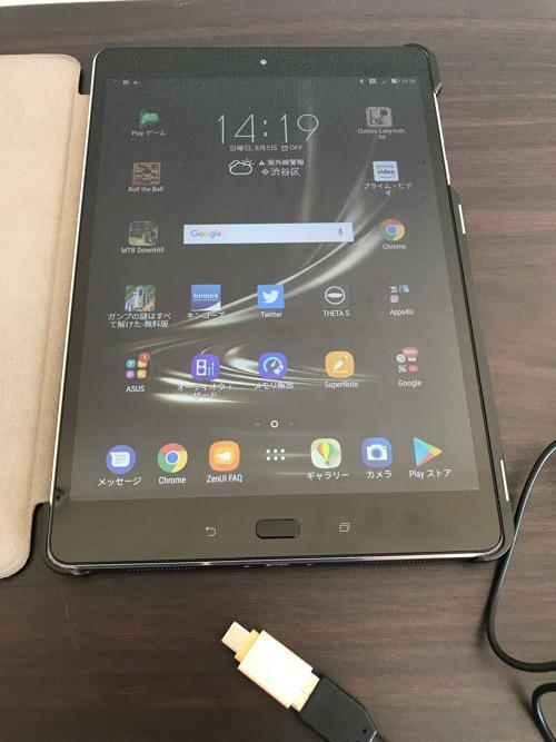 Androidタブレット「ASUS ZenPad 3S 10 (Z500KL)」の画面(有線マウス装着前)