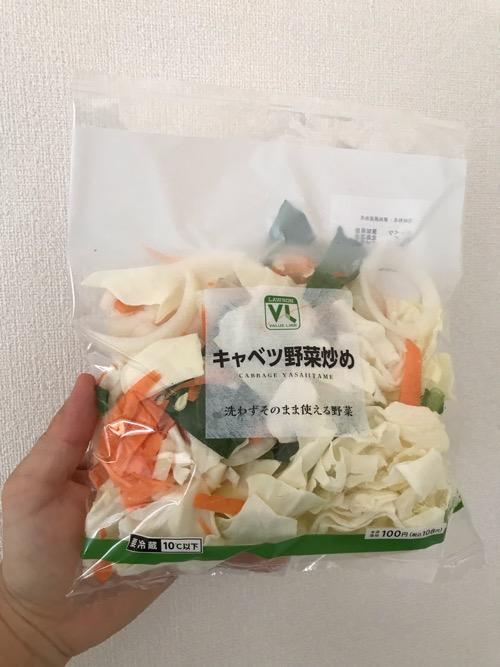ローソンストア 100のカット野菜「キャベツ野菜炒め」
