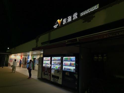 釈迦堂サービスエリアの建物外観(夜の様子)