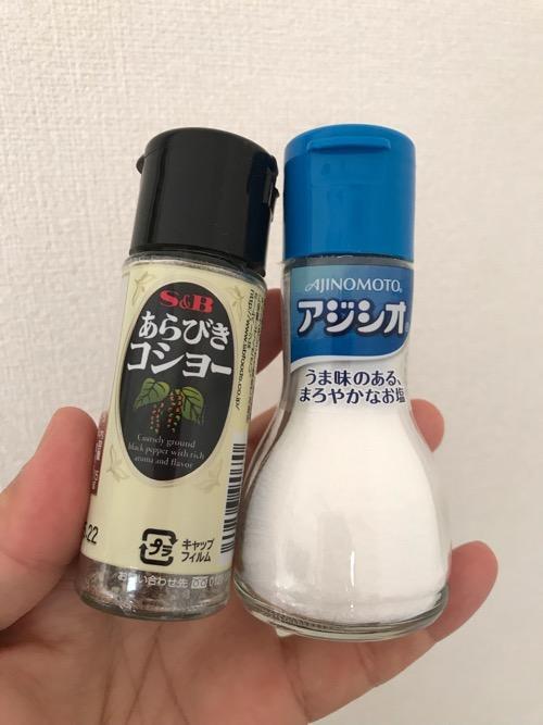 S&Bのあらびきコショーと味の素のアジシオ(食塩)