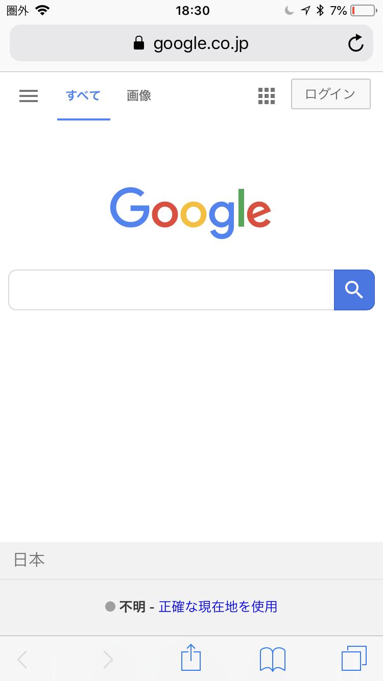 ソフトバンク通信障害発生時のiPhoneの「圏外」表示とWi-Fi接続で表示したGoogle検索の画面