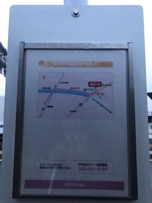 余戸南インター降車場に掲示されている鎌田駅までの道案内図