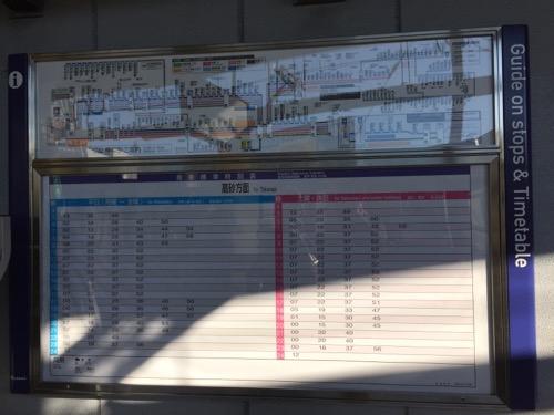 京成金町駅の時刻表