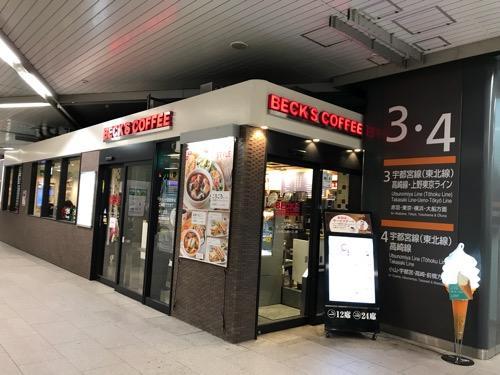 JR浦和駅改札内のベックスコーヒーショップ浦和店 入口