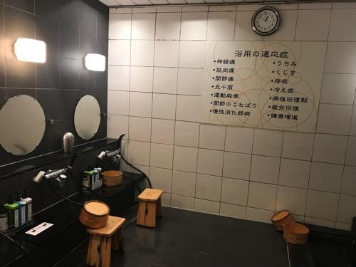 スーパーホテル飛騨・高山 天然温泉 陣屋の湯 浴室内 洗い場