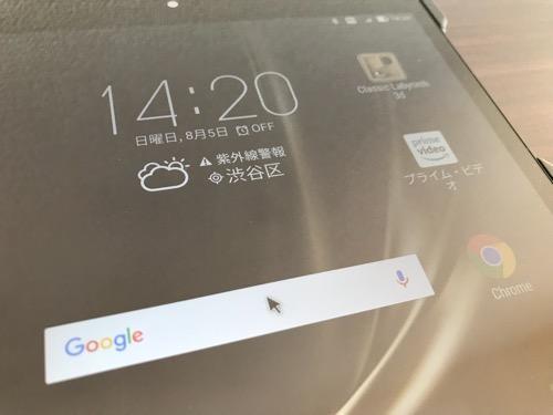 Androidタブレット「ASUS ZenPad 3S 10 (Z500KL)」の画面(有線マウス装着後)に表示されたマウスポインタ