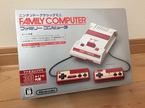 ニンテンドークラシックミニファミコンの箱の表側