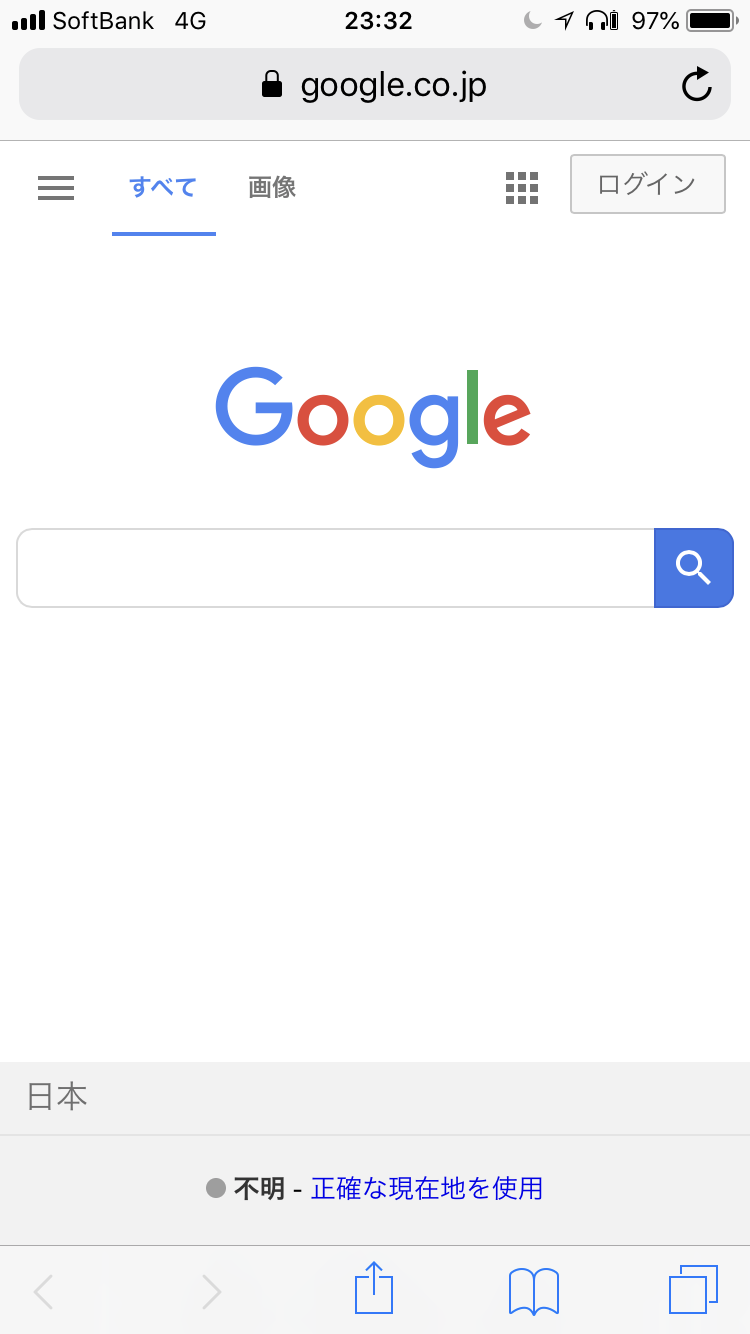 iPhoneの「SoftBank 4G」の表示とGoogle検索画面の表示