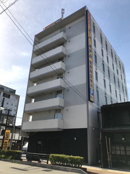 スーパーホテル飛騨・高山の建物外観(朝の様子)