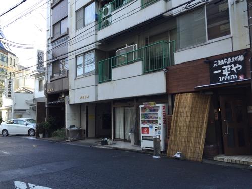 元祖広島まぜ麺一平やの外観と周辺の様子