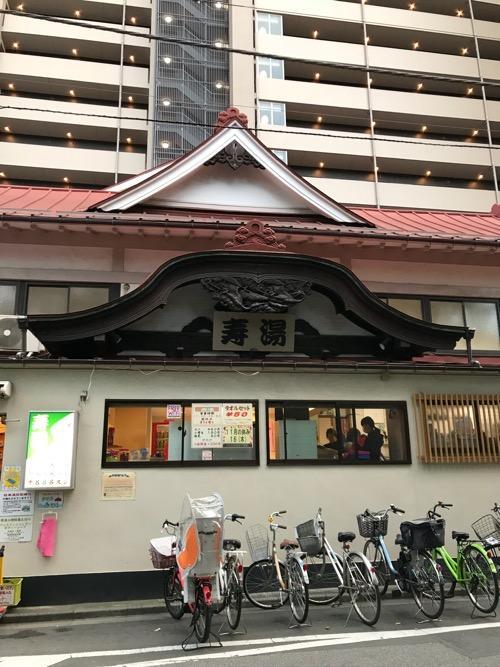 東京都台東区東上野の銭湯・寿湯の建物外観(正面)