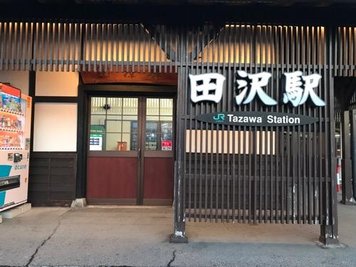 JR田沢駅の駅舎出入口