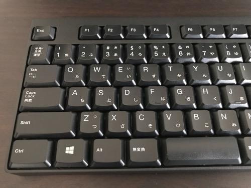 エレコム キーボード 有線 メンブレン式 USB接続 ブラック TK-FFCM01BKのキー配列(左側)