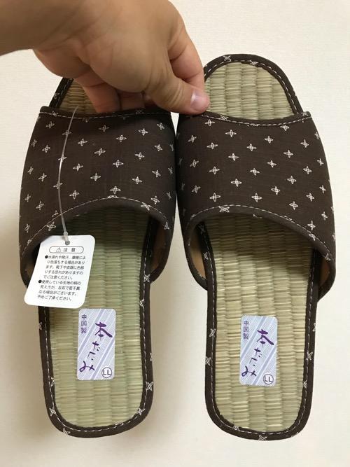東京靴流通センター TS金町東急ストア店で購入したメンズ用のタタミサンダル(表面)