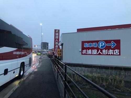 余戸南インター降車場に停車中の夜行バス・オレンジライナー号(三浦屋人形本店前)