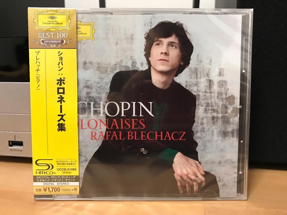 ブレハッチ ショパン ポロネーズ集のCDアルバム(表面)