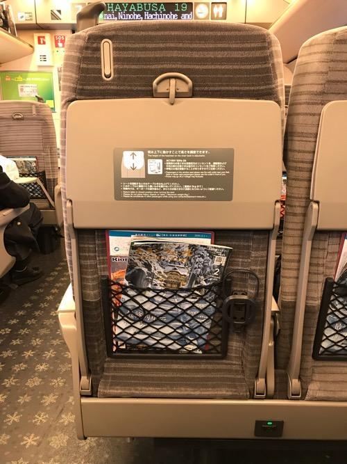 JR新幹線はやぶさ19号・新青森行の指定席通路側の席の背もたれ(背面)とテーブル