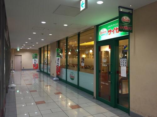 サイゼリヤ金町駅前店の入口前の廊下