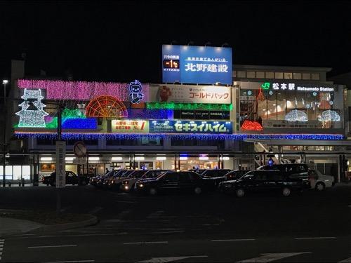 JR松本駅の駅舎(ネオンできらめく夜の風景)