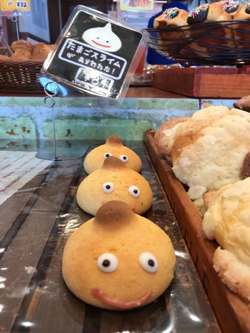 パン・メゾン松前店のたまごスライムパン