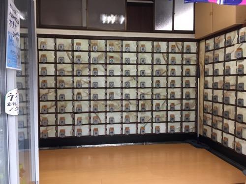 東京都江戸川区の銭湯・友の湯の玄関の下駄箱