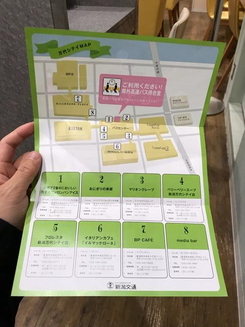 万代シテイバスセンターの県外高速バス待合室周辺の地図