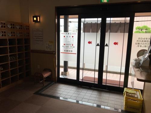 古川温泉 湯楽の下駄箱、玄関