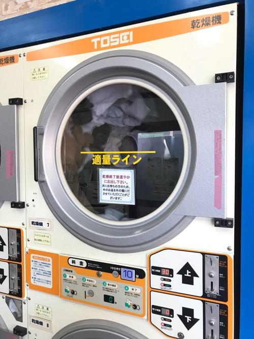 TOSEIの乾燥機で乾燥中の洗濯物