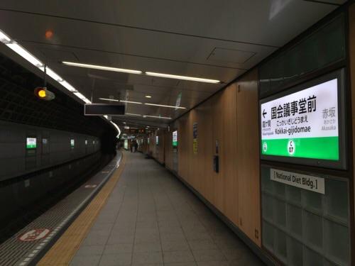 東京メトロ千代田線・国会議事堂前駅のホーム