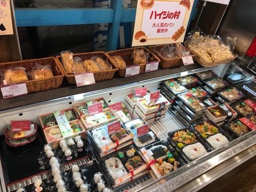 釈迦堂サービスエリアの弁当売り場に並ぶおいしそうな色々な種類の弁当