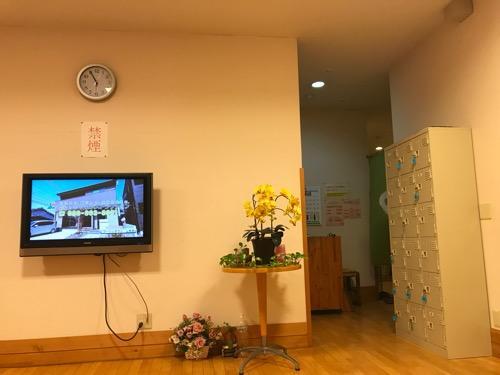 グレースフォーユー余戸 豊湯 ほうゆ~のフロント、靴箱