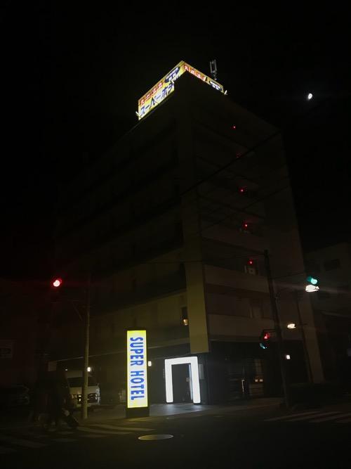 スーパーホテル飛騨・高山の建物外観(夜の様子)