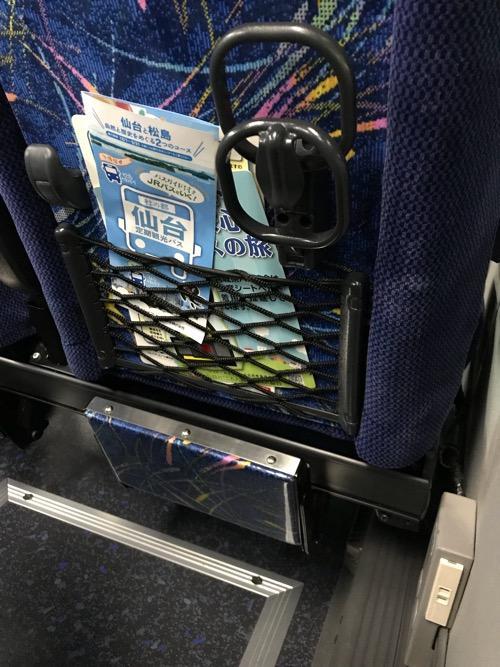 仙台行の高速バス「仙台-新潟線(WEライナー)」(JRバス東北)の車内の設備(ドリンクホルダー、コンセント)
