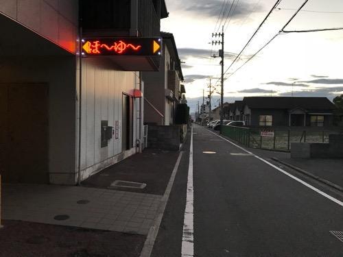 グレースフォーユー余戸 豊湯 ほうゆ~の店舗入口と店舗前の道路、風景
