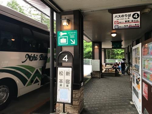 平湯温泉の平湯バスターミナル・4番バス乗り場