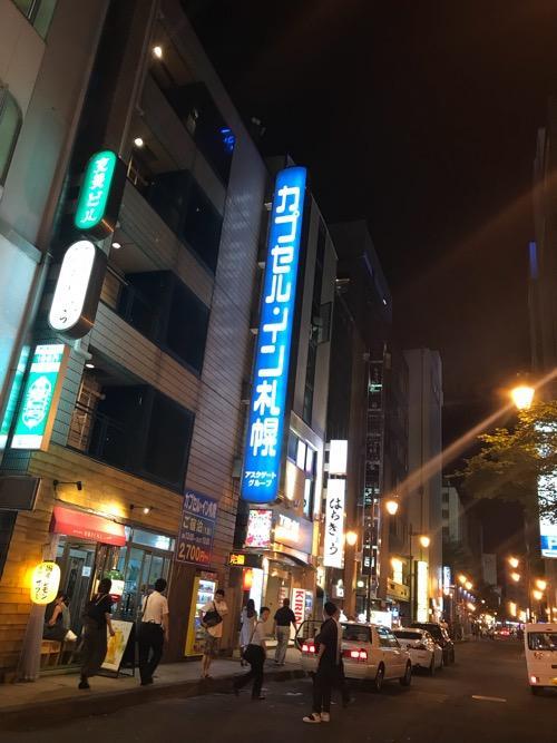 カプセル・イン札幌の建物外観(夜の様子)