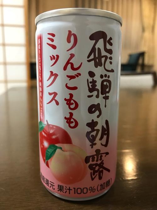 飛騨の朝露 りんご・ももミックスジュースの缶(表面)