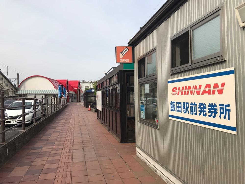 SHINNAN 信南交通株式会社飯田駅前発券所から見たJR飯田駅の赤い屋根