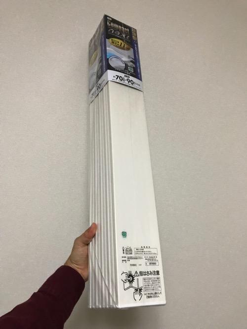 コンパクト収納風呂ふた ネクスト M9 横70cm、長さ90cm(パッケージ開封前)