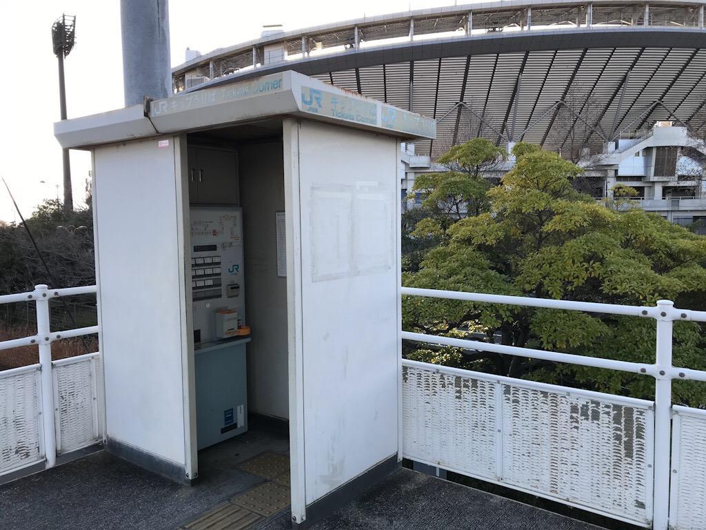 JR市坪駅2番線ホームの自動券売機ボックス