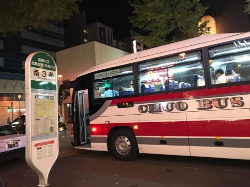 南3条バス停と北海道中央バス