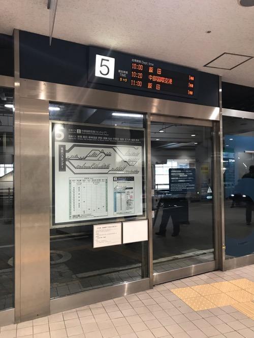 名鉄バスセンターの5番乗り場