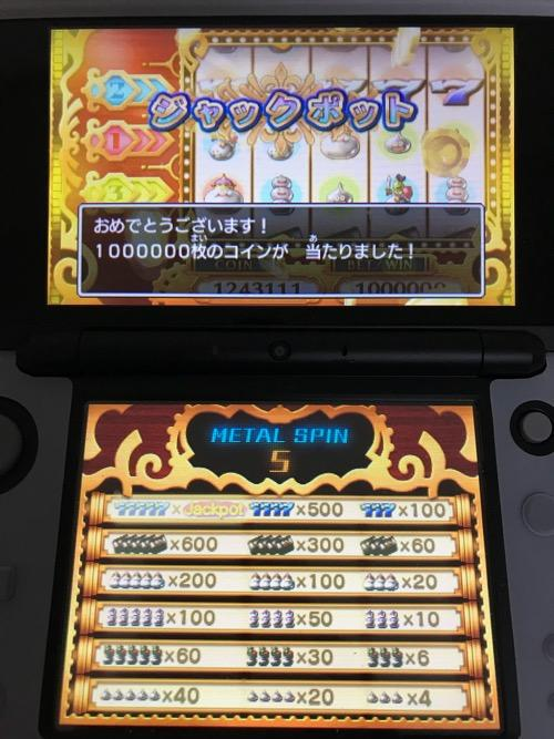 ドラクエ11のカジノのスロットで77777を出した画面(METAL SPIN残り5回)(100万コインをもらえるメッセージが表示)