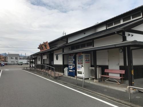 古川温泉 湯楽の店舗外観