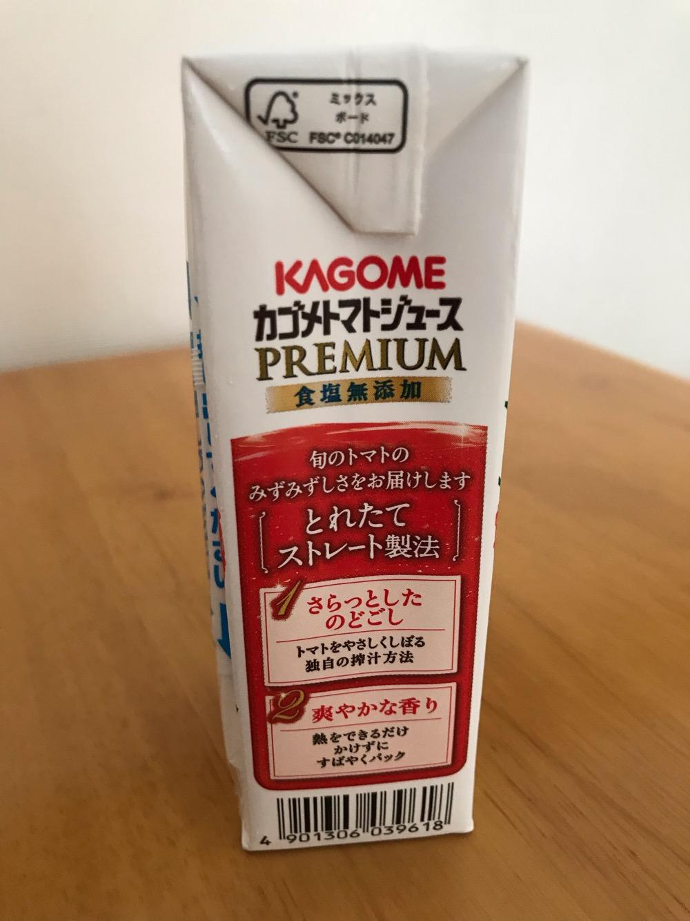 カゴメトマトジュース プレミアム 食塩無添加 2019 数量限定(側面-製法)