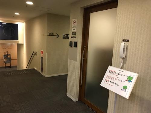 天然温泉 加賀の湧泉 ドーミーイン金沢の14階の大浴場の入口付近