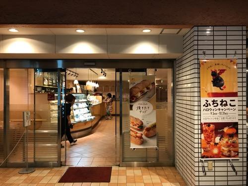 ふちねこハロウィンキャンペーンの垂れ幕があるカフェベローチェ綾瀬店