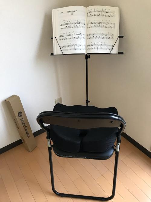株式会社キョーリツコーポレーションの譜面台(MS-200J/BK)を中ぐらいの高さにして、パイプ椅子(+腰痛対策クッション)に座っても見えるようにした時の様子