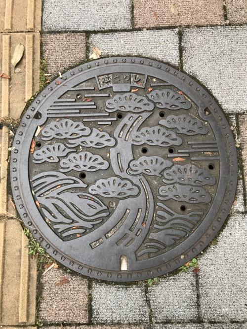 宮城県名取市の「なとりし」と書かれ、黒松が描かれたマンホールの蓋