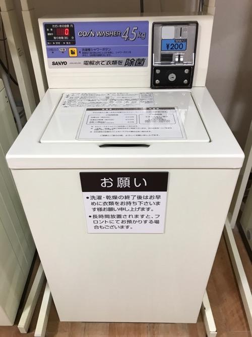 金沢シティホテルのコインランドリーの洗濯機(蓋が閉じた状態)